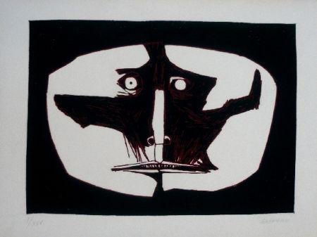 彫版 Guayasamin - Mascara 1 variante