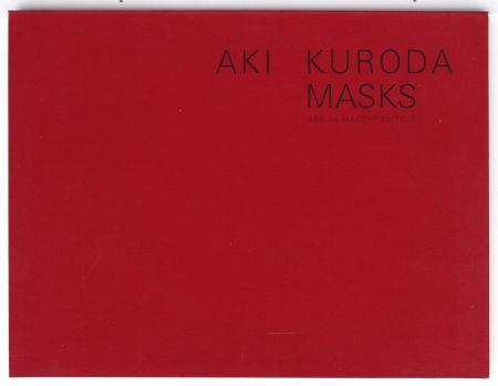 リノリウム彫版 Kuroda - Masks