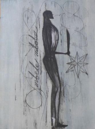 彫版 Bedia - Mbele Mboba