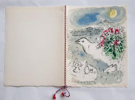 リトグラフ Chagall - Menu du Diner du 5 Janvier 1978