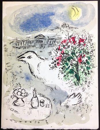 リトグラフ Chagall - MENU pour la Présidence de la République (tirage à part sur Japon nacré). 1977