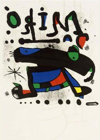 掲示 Miró - MIRÓ. Exhibition poster at Seibu Museum of Art,Tokyo 1978. Affiche originale.