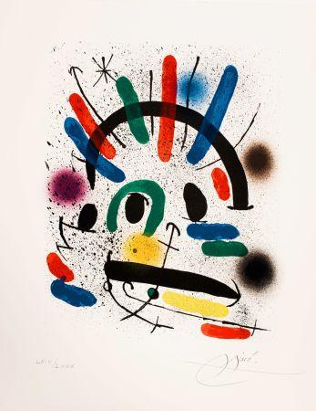 技術的なありません Miró - Miró lithographe I (Maeght 858)