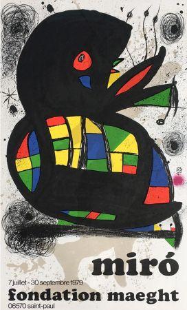 掲示 Miró - MIRO À LA FONDATION MAEGHT. Exposition de l'été 1979.