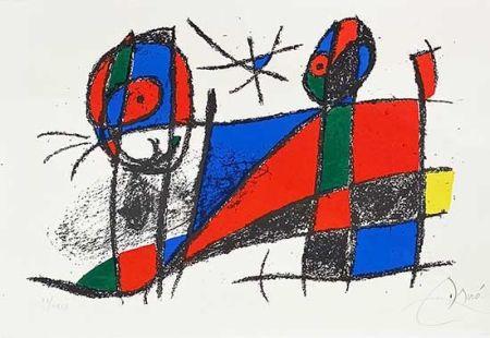 リトグラフ Miró - Miro lithographe