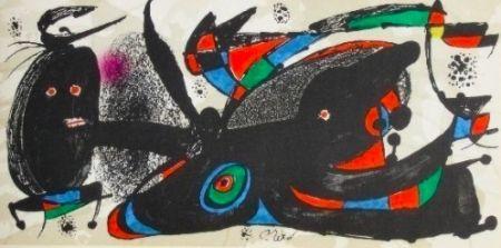 リトグラフ Miró - Miro sculpteur Angleterre