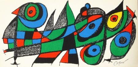リトグラフ Miró - Miro sculpteur, Japon