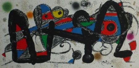 リトグラフ Miró - Miro sculpteur, Portugal