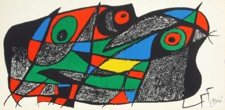 リトグラフ Miró - Miro sculpteur, Suede