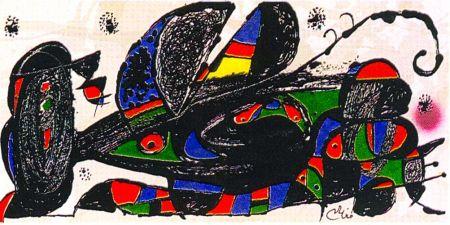 リトグラフ Miró - Miro Sculptor - Iran