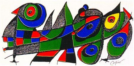 リトグラフ Miró - Miro Sculptor - Japan