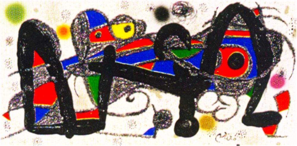 技術的なありません Miró - Miro Sculptor - Portugal