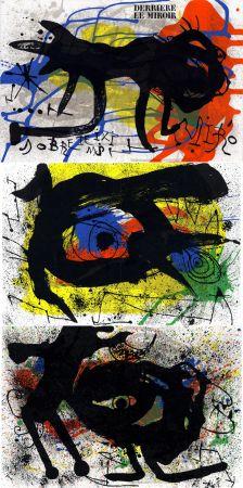 挿絵入り本 Miró - MIRO. SOBRETEIXIMS ET SACS. Derrière le Miroir n° 203. Avril 1973.