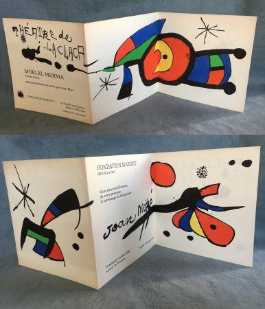 リトグラフ Miró - MIRO : Vernissage et MORI EL MERMA spectacle à la Fondation Maeght. 1979.