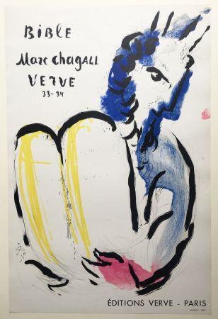 リトグラフ Chagall - MOÏSE. LA BIBLE. Affiche originale pour Verve 33-34 (1956).