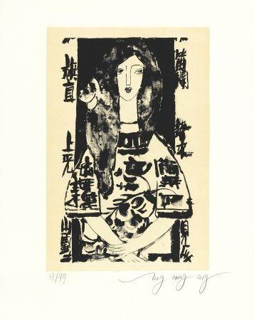 リトグラフ Tongzhengang - Modestie