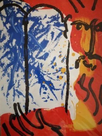 リトグラフ Chagall - Moise