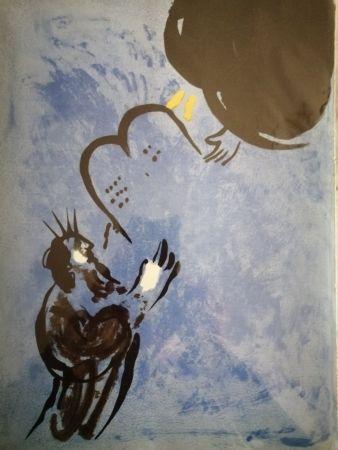 リトグラフ Chagall - Moise reçoit les tables de la loi