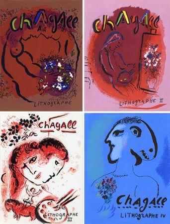 挿絵入り本 Chagall - Mourlot & Sorlier : Chagall lithographe I à IV avec 28 lithographies originales.
