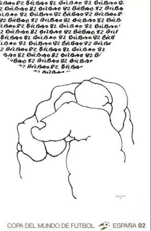 リトグラフ Chillida - '' Mundial 1982 ''