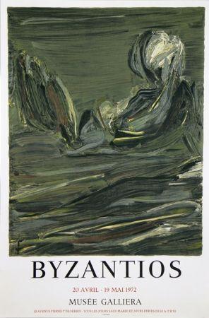 リトグラフ Byzantios - Musée Galliera
