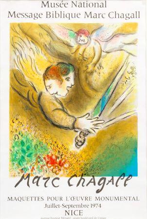 リトグラフ Chagall - Musée National, 1974