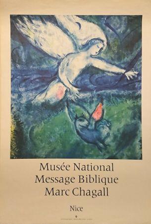 掲示 Chagall - '' Musée National Message Biblique ''