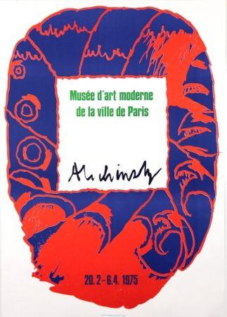 リトグラフ Alechinsky - Musee d'Art Moderne de Paris