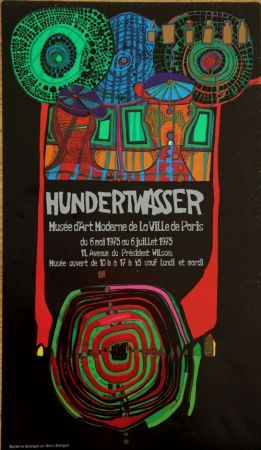 オフセット Hundertwasser - Musee d'Art Moderne de Paris