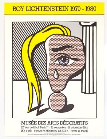 オフセット Lichtenstein - Musee des Arts Decoratifs Paris