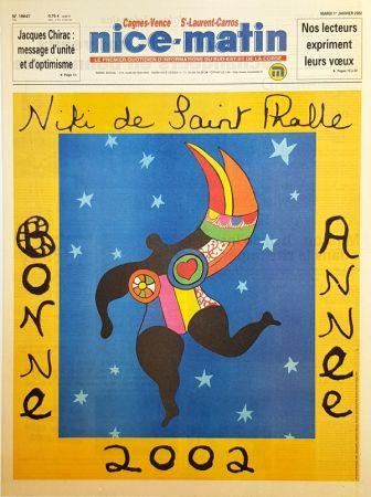 オフセット De Saint Phalle - Nana Brune