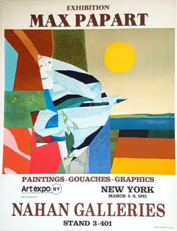 リトグラフ Papart - Nathan Galleries Exhibition  New york 1981