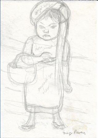 技術的なありません Rivera - Niña con cesta / Girl with Basket