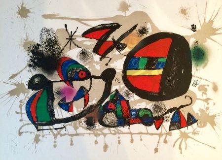 リトグラフ Miró - Nid D'alouettes