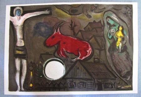 リトグラフ Chagall - Nochebuena