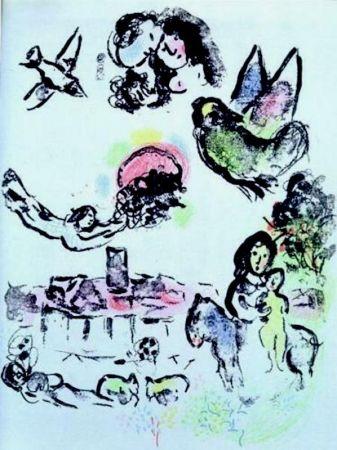 リトグラフ Chagall - Nocturne a Venice (M.400)