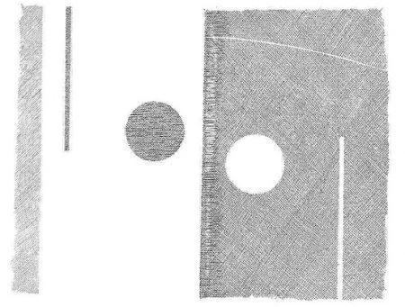 彫版 Korompay - Notte e giorno