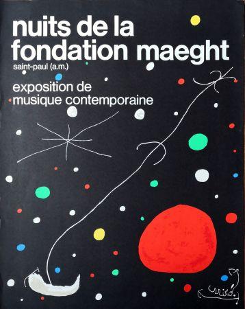 オフセット Miró - Nuits de la Fondation Maeght