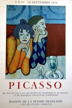 リトグラフ Picasso - OBRAS 1909-1914. CZW 85 (97)