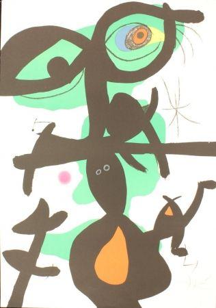 リトグラフ Miró - ODA A JOAN MIRO'