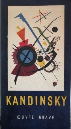 挿絵入り本 Kandinsky - Oeuvre gravé