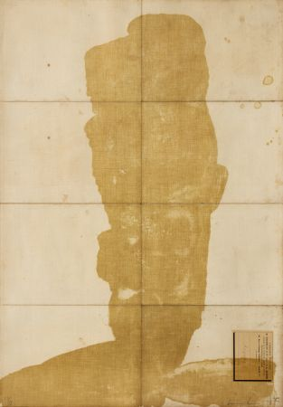 リトグラフ Brown - Oil spot