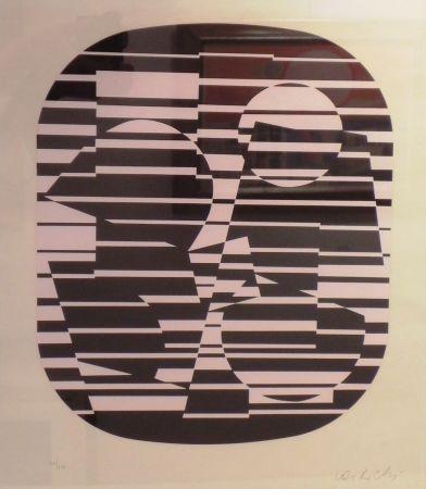 シルクスクリーン Vasarely - OROM