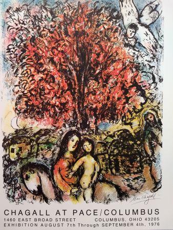リトグラフ Chagall (After) - Pace