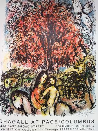 技術的なありません Chagall (After) - Pace