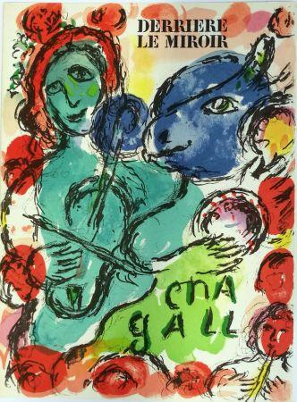 リトグラフ Chagall - Pantomime