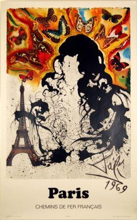 オフセット Dali - Paris