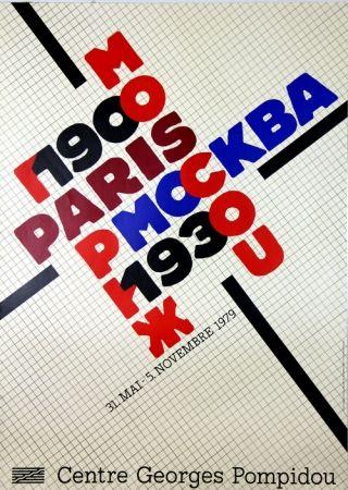 リトグラフ Cieslewicz  - Paris Moscou 1900/1930