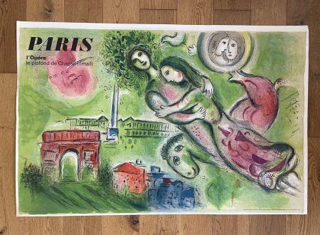 リトグラフ Chagall - Paris Opera: Romeo and Juliet