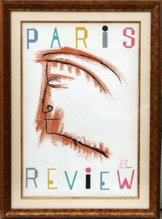リトグラフ Shahn - Paris Review